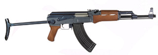 Bs_Ak_47_Rifle_3256851